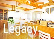 コンセプトハウス-legacy(レガシー)/モデルハウス